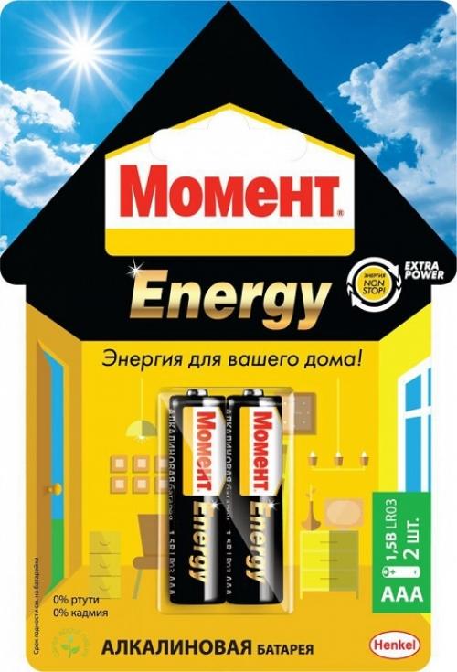 Батарейки Момент Energy 2098784 ААA 1,5V LR03 (х 2 блистер)