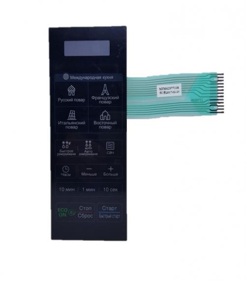Клавиатура ( панель сенсорная ) СВЧ LG MFM62977108