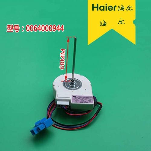 Мотор вентилятора Холодильника HAIER 0064000944 ( 9DHL5985HAEH )