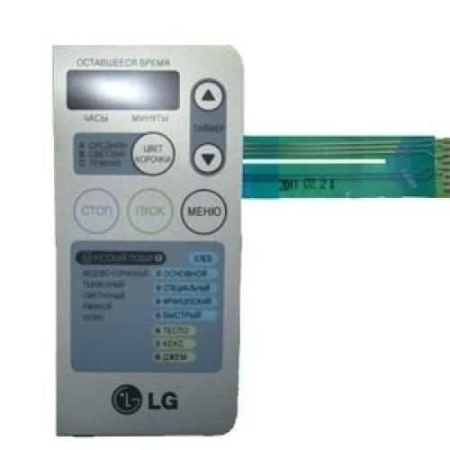 Сенсорная панель Хлебопечки LG EBZ60822108
