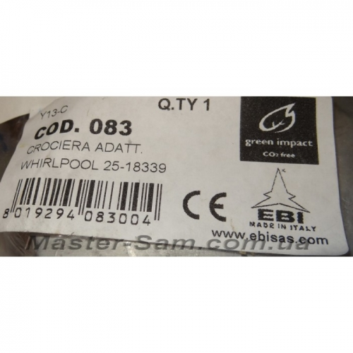 Крестовина барабана Стиральной Машины WHIRLPOOL 481941818339 ( EBI Cod.083 )