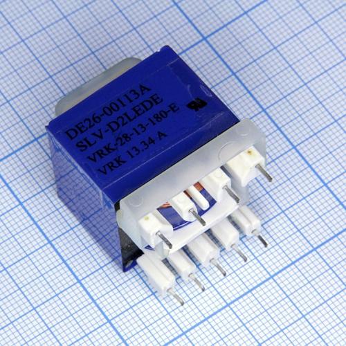 Трансформатор дежурного режима СВЧ SAMSUNG DE26-00113A ( SLV-D2LEDE 40 )