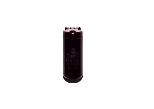 Конденсатор 70-80µF 250V - LAST ONE HY31-A ( 00230057 )