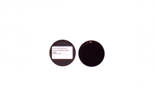 Крышка рассекателя (горелки) Плиты GEFEST 1100.00.0.175-02