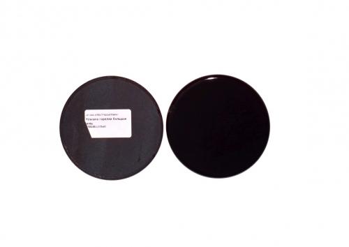 Крышка рассекателя (горелки) Плиты GEFEST 1100.00.0.175-01