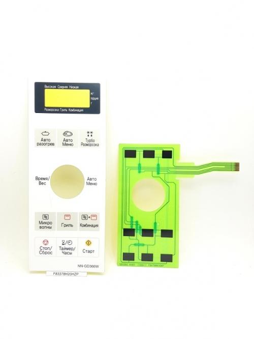 Клавиатура ( панель сенсорная ) СВЧ PANASONIC F630Y8H10SZP