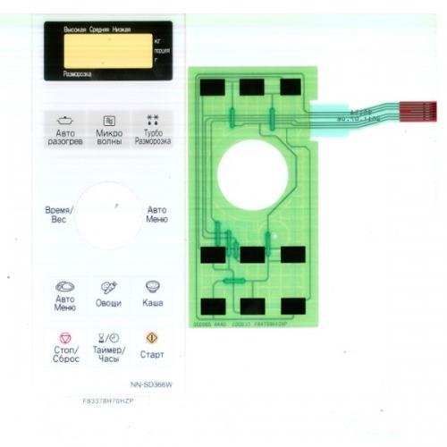 Клавиатура ( панель сенсорная ) СВЧ PANASONIC F630Y8H70HZP