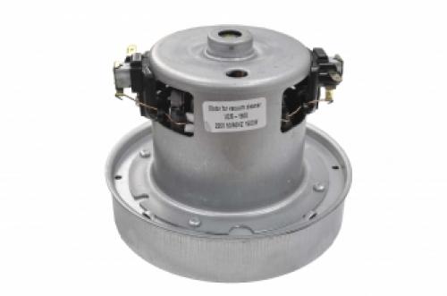 Мотор (двигатель) Пылесоса UNIVERSAL VC07W03FQ ( 1500W )
